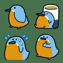 Kingfisher Emoji