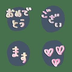 Tame-demo,Keigo-demo4