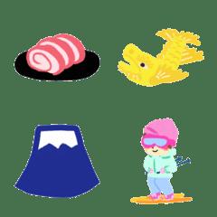 日本中部的象形文字
