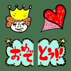 happy birthday ^_^ emoji