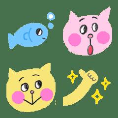 lovely lovely cats Emoji