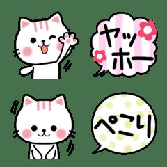 Cute Cat Nekunya Pop Emotio...