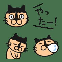 Tortoiseshell cat sobako emoji