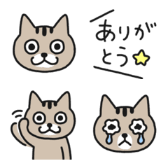 Brown Tabby cat comeri emoji