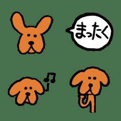 """Wonderful dog""""Kai""""7(Emoji version)"""