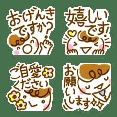 Greetings with cute honorific Emoji!