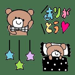 Various emoji 639 adult cute simple