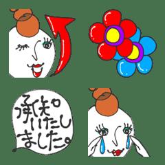 Vivid Emojis