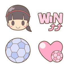 Football girls Emoji