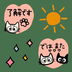 2cat/polite language