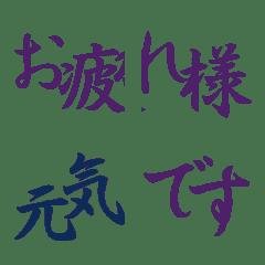 Crossword in honoriftic language