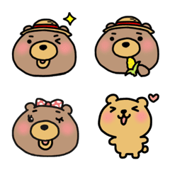 Very very bear and his friends