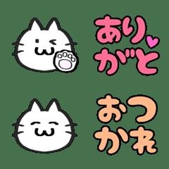 Large letters white cat emoji