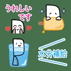 Nakiri-kun's honorific Emoji for summer