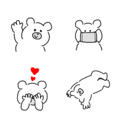 High tension polar bear