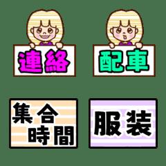 Club activity contact easy emoji2