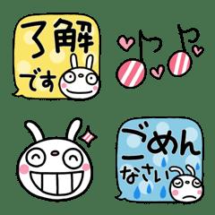 Marshmallow Rabbit Honorific Emoji