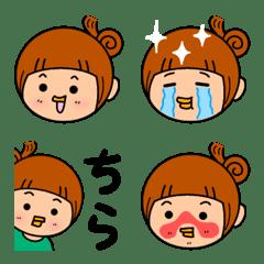 Necono Ikamimi's Emoji