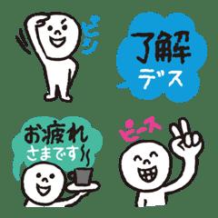 Smile face in polite Japanese Emoji