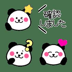 Cute panda emoji!honorific