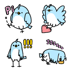 Pipitarou emoji