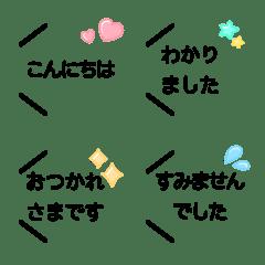 Simple speech bubble emoji for adult