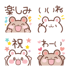 Chiratto kuma emoji