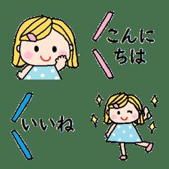 Various emoji 650 adult cute simple