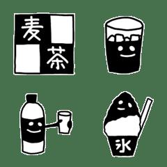 Wasshoikun emoji 6