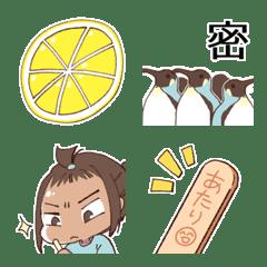 Komomo summer one point Emoji.