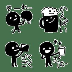 Wasshoikun emoji 7