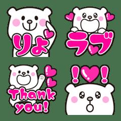 อิโมจิไลน์ polar bear and pink heart.