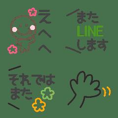 อิโมจิไลน์ keigo tokusyu