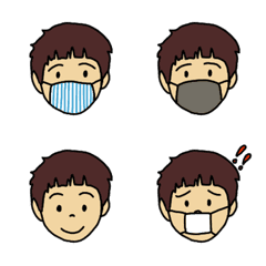 littleboy emoji