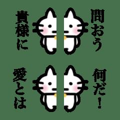 nyankoro half emoji