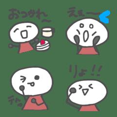 round rice cake series emoji