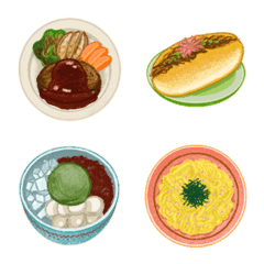 The Japanese Eating Nook Vol.2