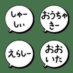 Oita direct emoji