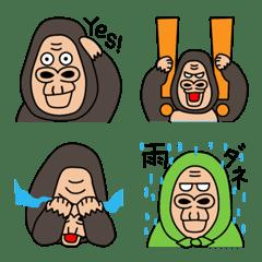 Gorilla basic Emoji2