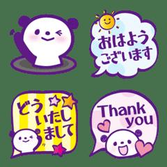 Cute Panda Emoji3. Polite version1.