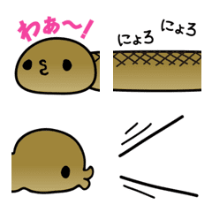 Talk like Tsuchinoko & connect pictures
