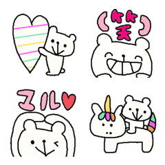 Various emoji 652 adult cute simple