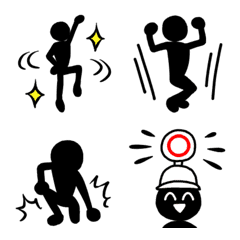 Easy to use! Black person Emoji 2