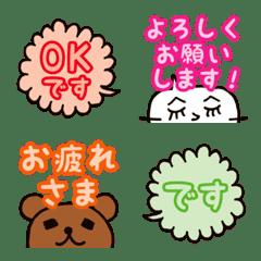 อิโมจิไลน์ Nyanko's & Kuma-chan Emoji -Honorific-