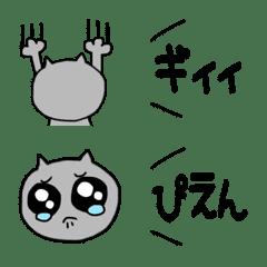 emoji312
