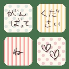 Tame-demo,Keigo-demo5