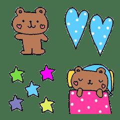 Various emoji 657 adult cute simple