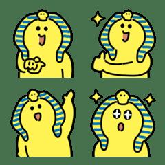 อิโมจิไลน์ Tutankhamun Emoji