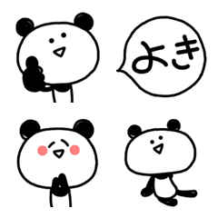 Easy to use! Flappy panda Emoji