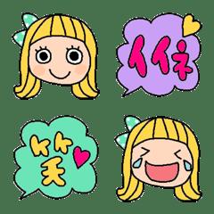 Various emoji 658 adult cute simple